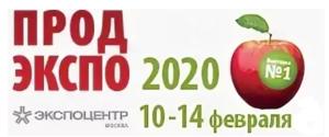 ПРОДЭКСПО 2020 фото