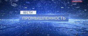 Балахнинское стекло на российском телевидении фото