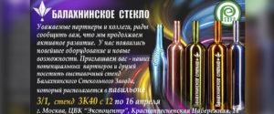 ПРОДЭКСПО 2021  12–16 апреля фото